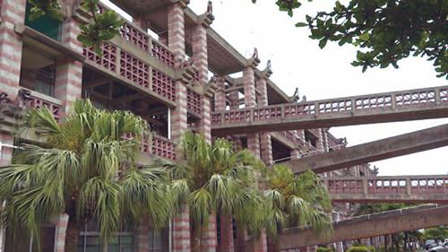 High Spec Mansion FUTABA