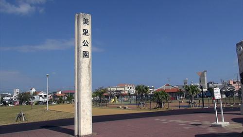 miyazato hills