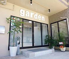 株式会社 garden