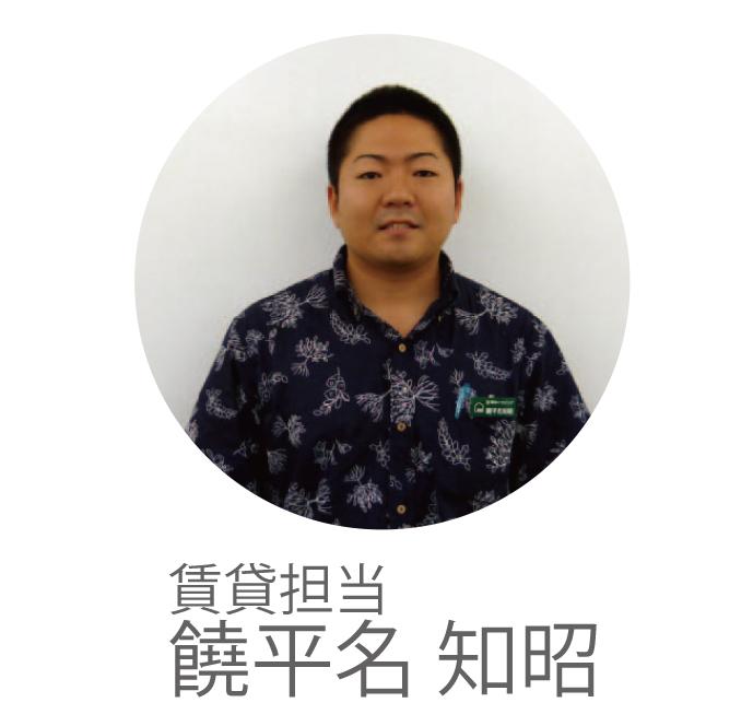 株式会社 東洋ハウジング