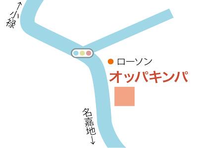 韓国のり巻き専門店・オッパキンパ 地図