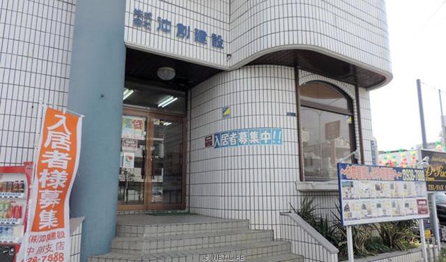 (株)沖創建設 中部支店