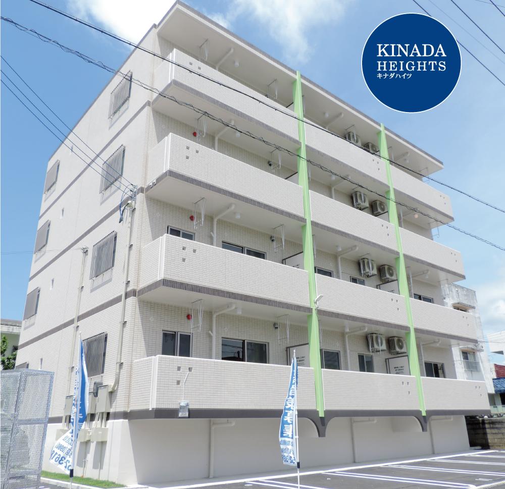 KINADA HEIGHTS-キナダハイツ-