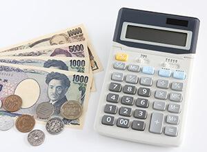 家賃は給料の4分の1〜3分の1
