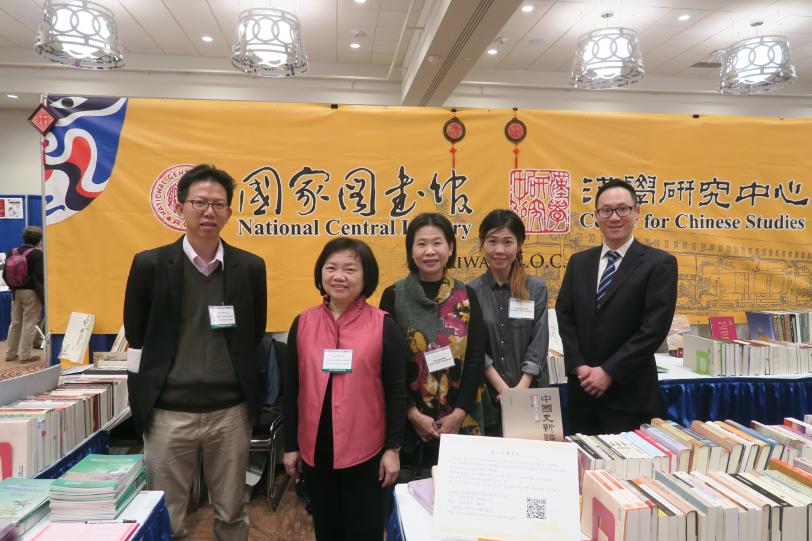 2017 亞洲研究協會年會-北美漢學家與圖書館長雲集聯百攤位