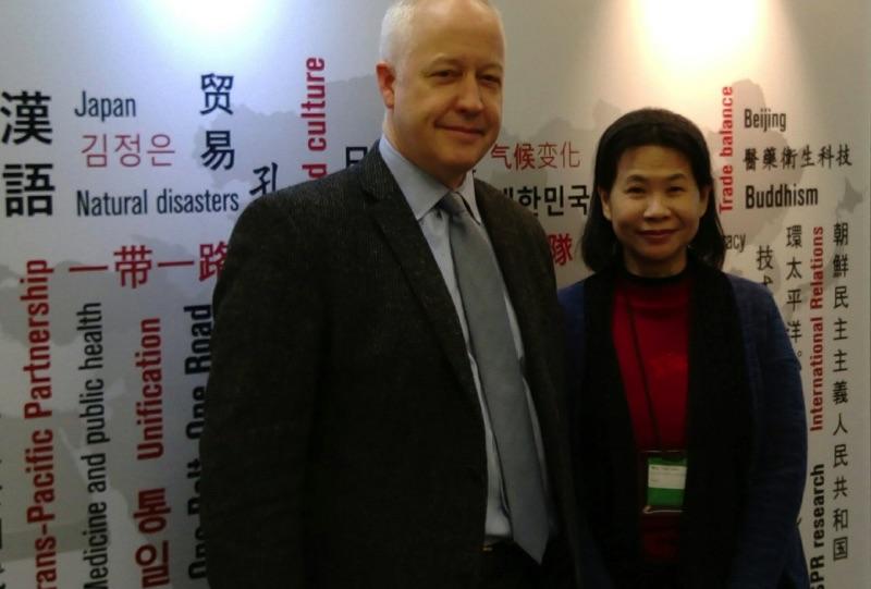 2018 亞洲研究協會年會 (AAS) 於美國華盛頓盛大舉行