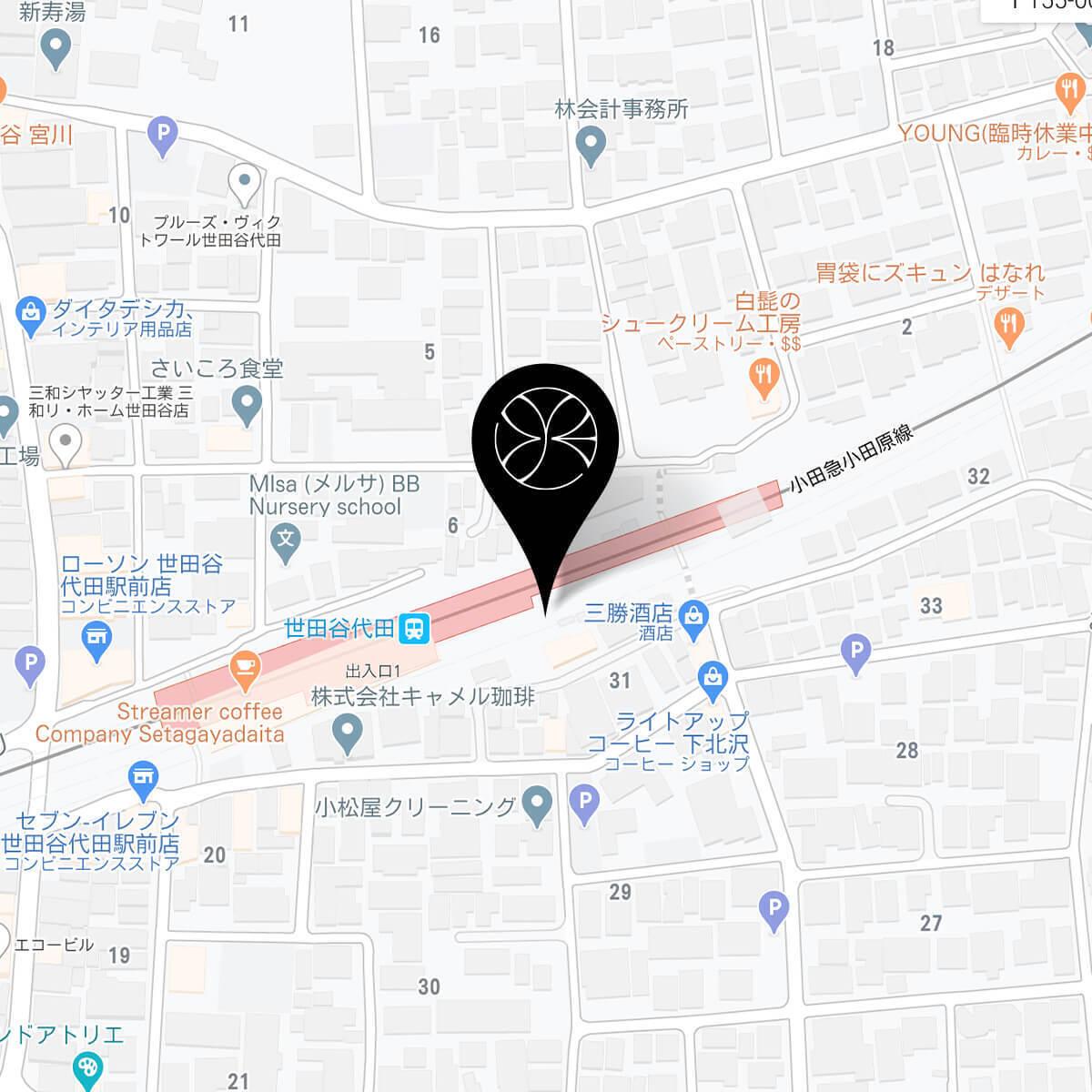 温泉 旅館 下北沢