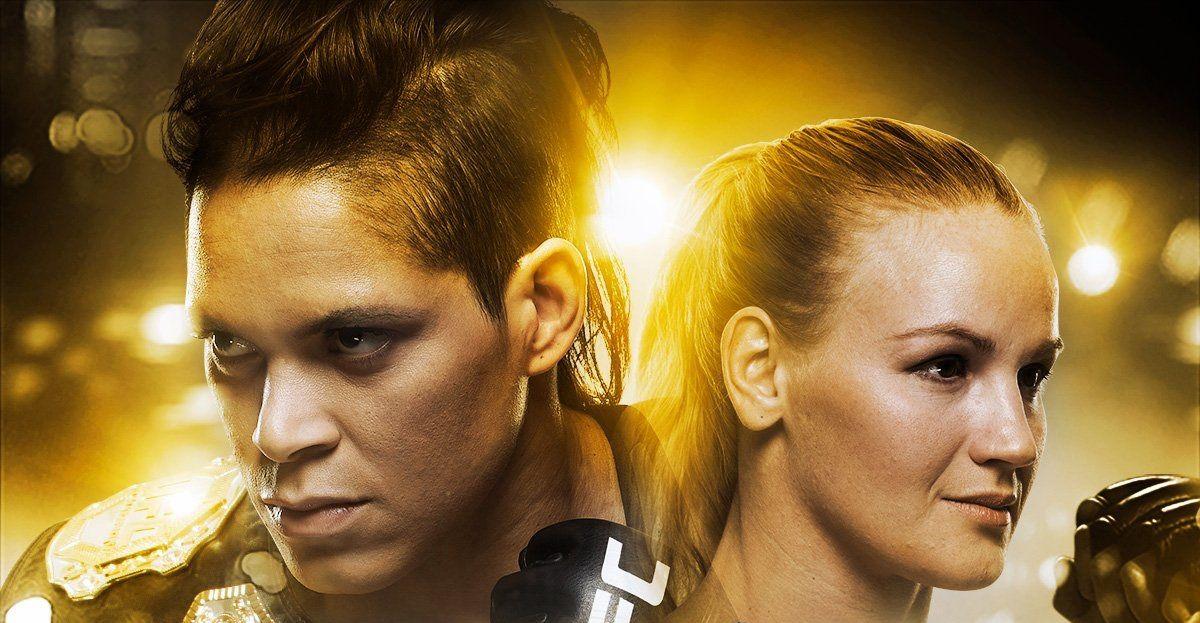 UFC 213:ロメロ vs. ウィテカー