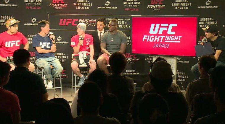UFCファイトナイト・ジャパン:チケット発売記念イベント(2017年7月14日)
