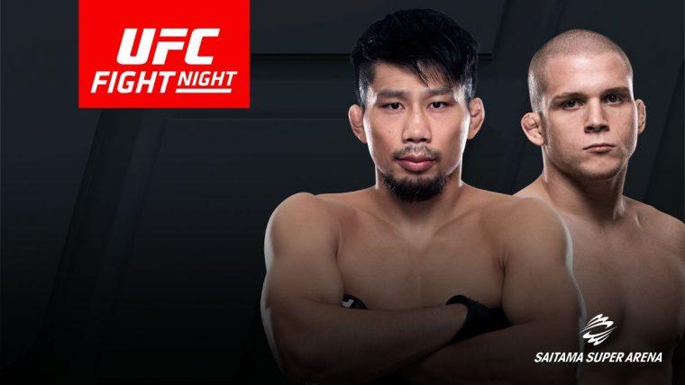 UFCファイトナイト・ジャパン:中村K太郎 vs. アレックス・モロノ