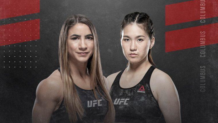 UFCファイトナイト・コロンバス:テシア・トーレス vs. 魅津希【UFC】