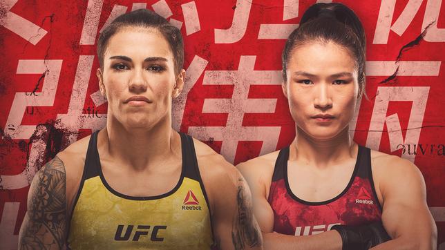 UFCファイトナイト深圳:アンドラージ vs. ジャン