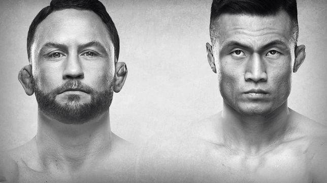 UFCファイトナイト釜山/エドガー vs. コリアンゾンビ