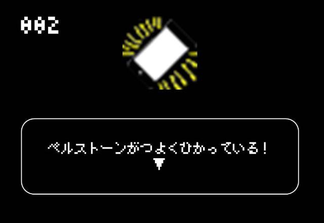 アマクーサクエスト002オカザーキ登場