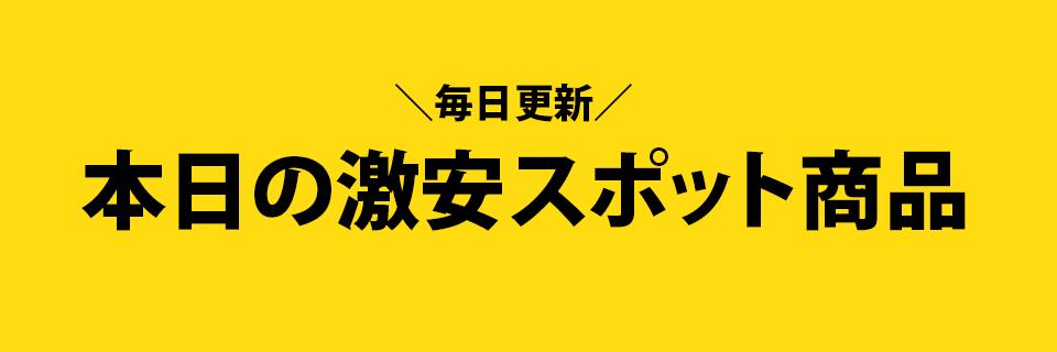 Otoku