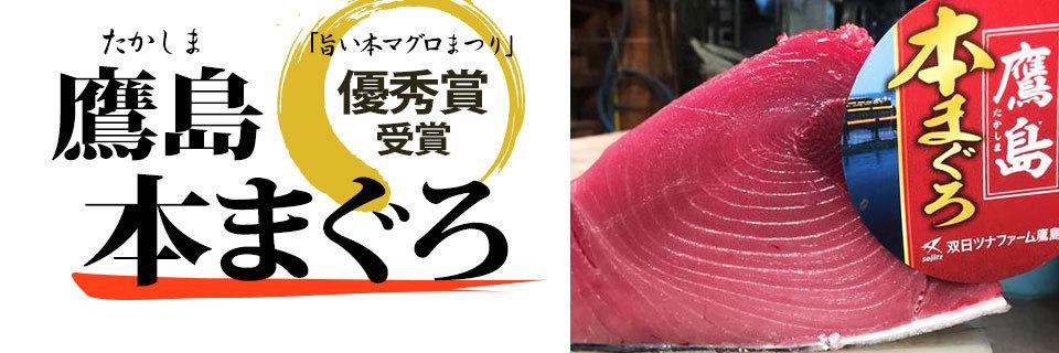 Takashima 180420