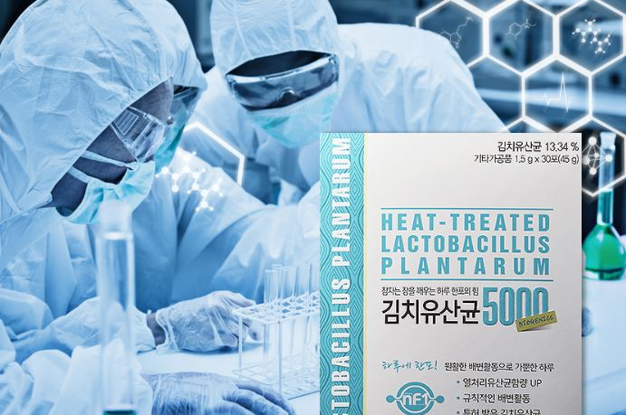 Biogenics Korea