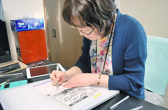 小塚敦子さんサイン