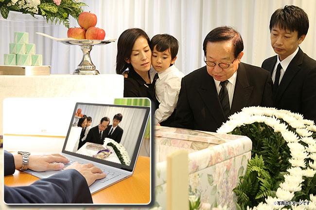オンライン葬儀のイメージ