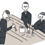 火葬・収骨 | 葬儀の流れ