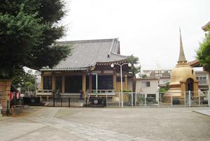 中野区 慈眼寺