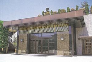 宗仙寺会館