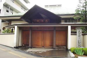 豊島区 正法院
