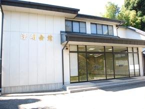 最乗寺 浄明会館