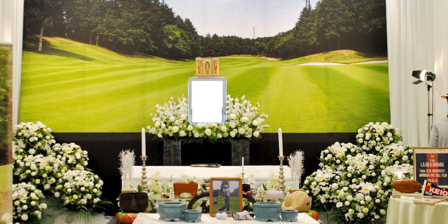 四ツ木斎場での葬儀事例 その人らしいお葬式
