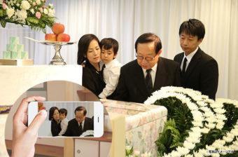 オンライン葬儀