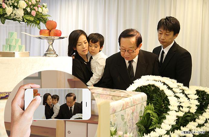 コロナ 葬儀 参列
