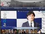 都内企業約200社のトップインタビューが視聴できる「東京の社長.tv」