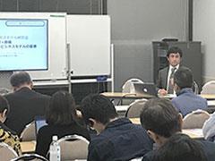 産経新聞社にてアーバンフューネス代表・中川が講演