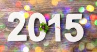 12星座別占い・2015年下半期の運勢!あなたの恋愛はどうなる?