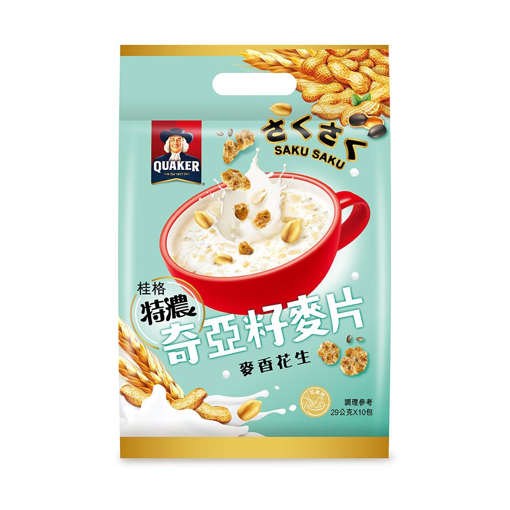 [桂格] 奇亞籽麥片系列 麥香花生(29g*10包)
