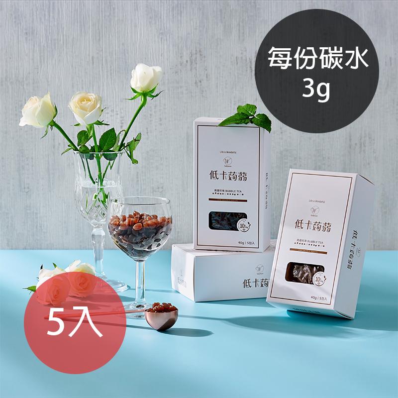 [ladywang旺小姐] 低卡蒟蒻珍珠 (40g*5包/盒)(全素)