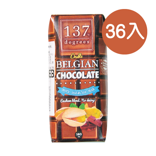 [137 degrees] 雙倍可可開心果堅果奶 (180mlx36入/箱)