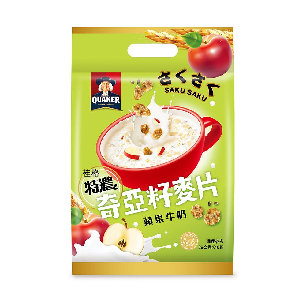 [桂格] 奇亞籽麥片系列 蘋果牛奶(29g*10包)