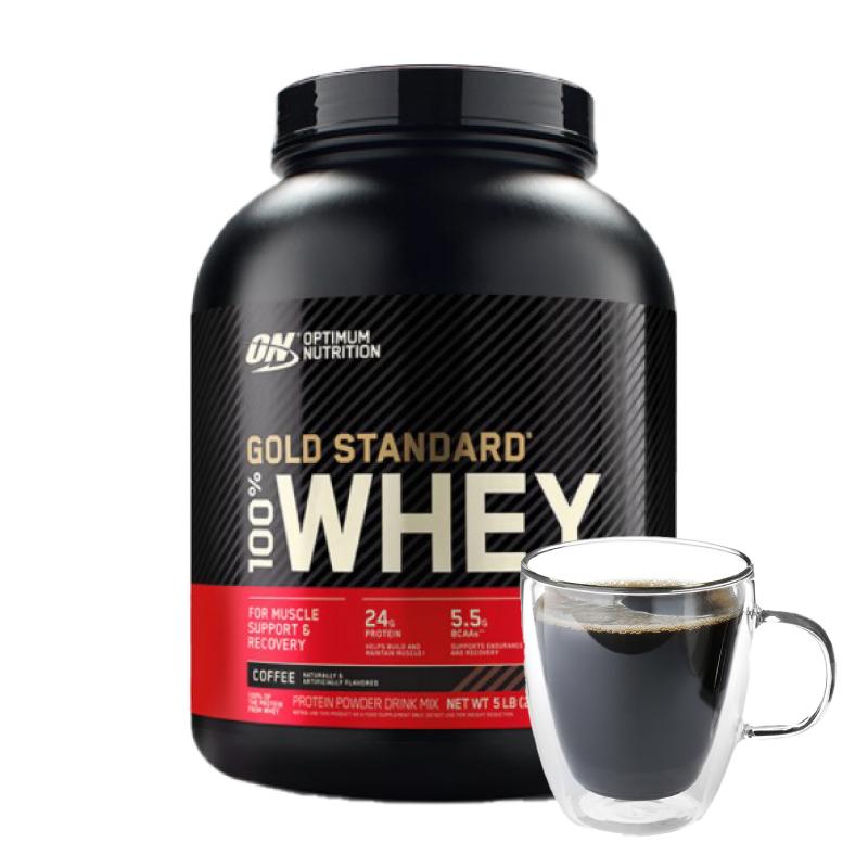 [美國 ON] 金牌乳清蛋白(5磅/罐) 咖啡