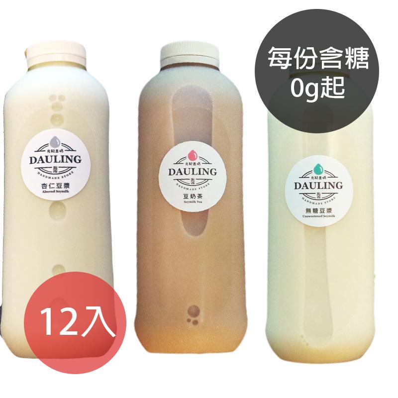 [元初豆坊] 健康分享組 (960ml/瓶) 無糖*4+杏仁*4+芝麻*4 (全素)