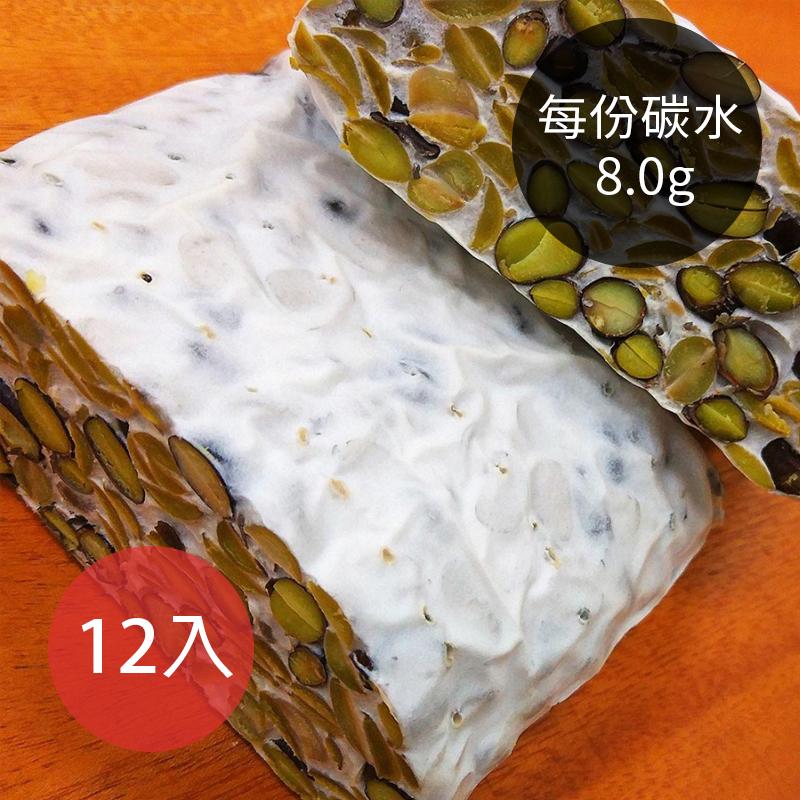[翔鶴佳] 黑豆天貝 (300g*12入) (全素)