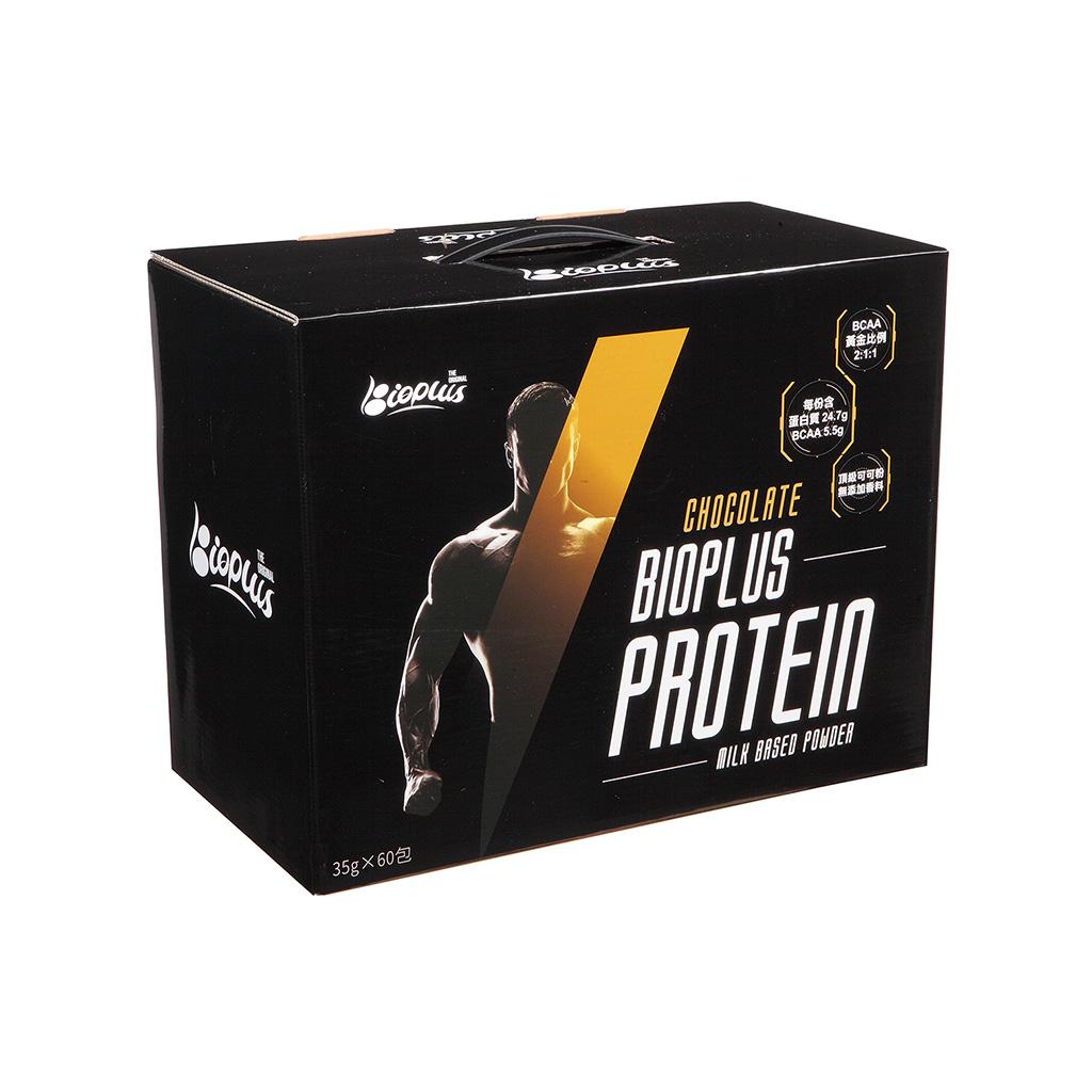[BioPlus] 乳清蛋白 可可(60包/盒)