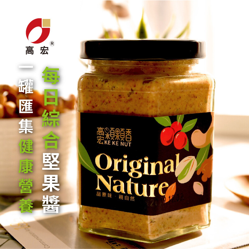 [高宏顆顆香] 六種堅果醬 (250g/罐) (全素)