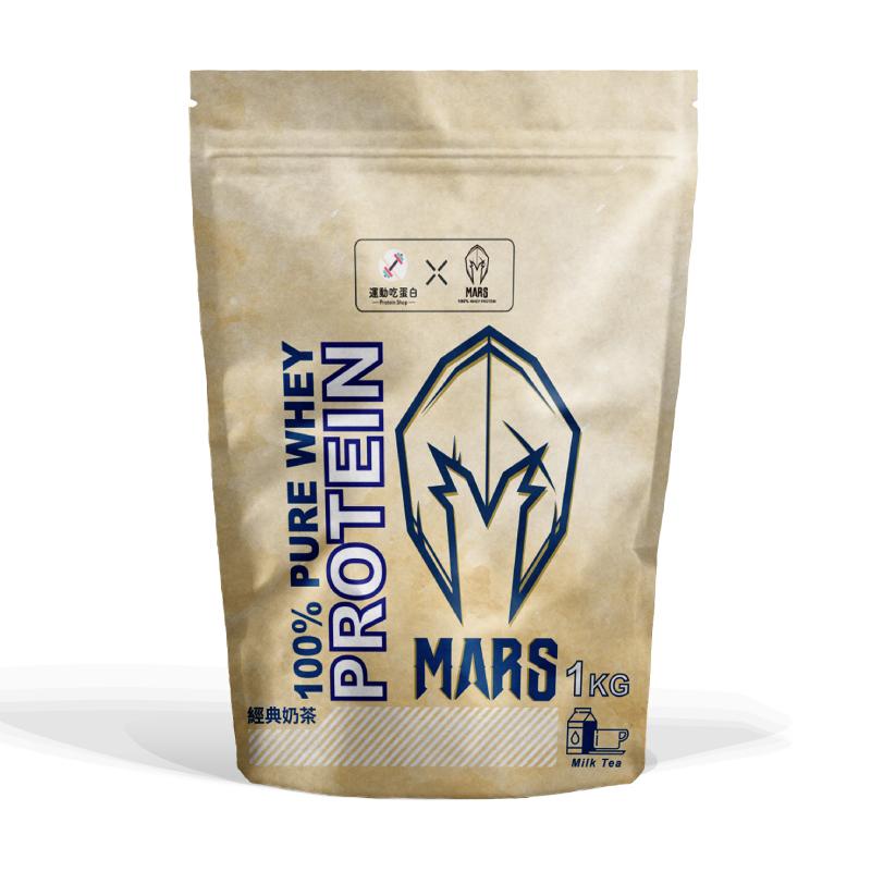 [戰神 MARS] 低脂乳清(1kg/包) - 經典奶茶