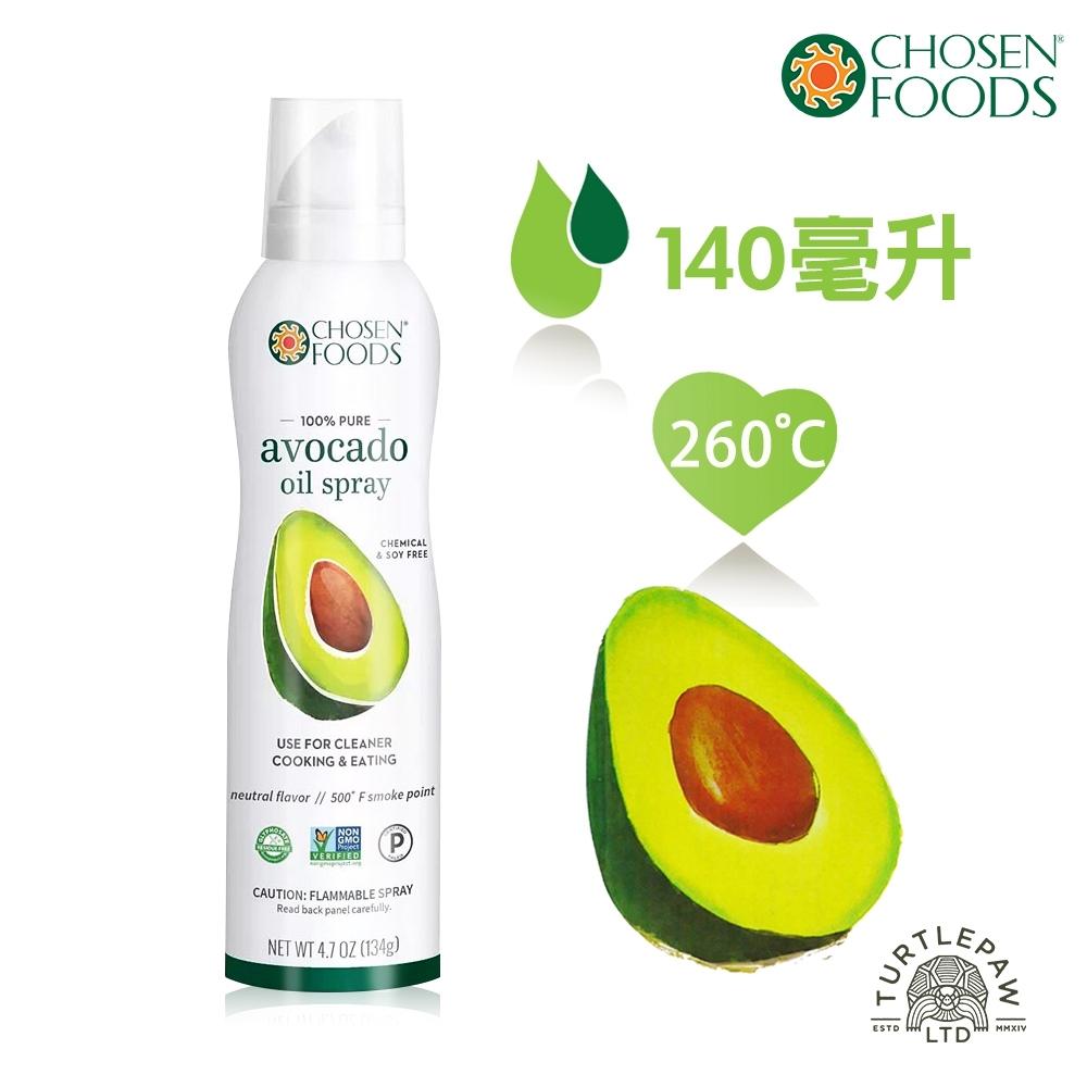 [CHOSEN FOODS] 噴霧式酪梨油 (140ml/瓶) (全素)
