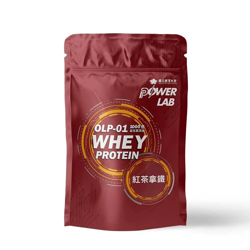 [體大 ISP] POWERLAB 運動益生菌乳清蛋白 -  紅茶拿鐵 (1kg/31份)