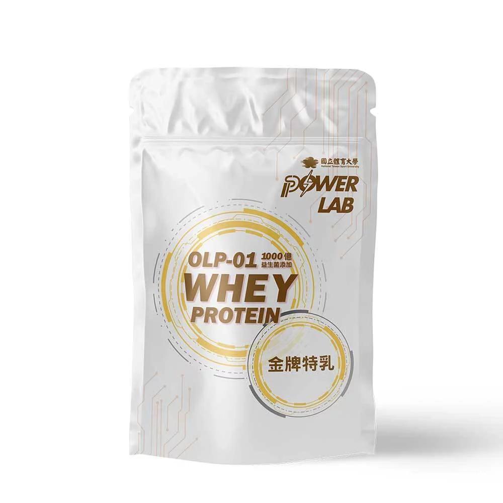 [體大 ISP] POWERLAB運動益生菌乳清蛋白 - 金牌特乳 (1kg/袋)