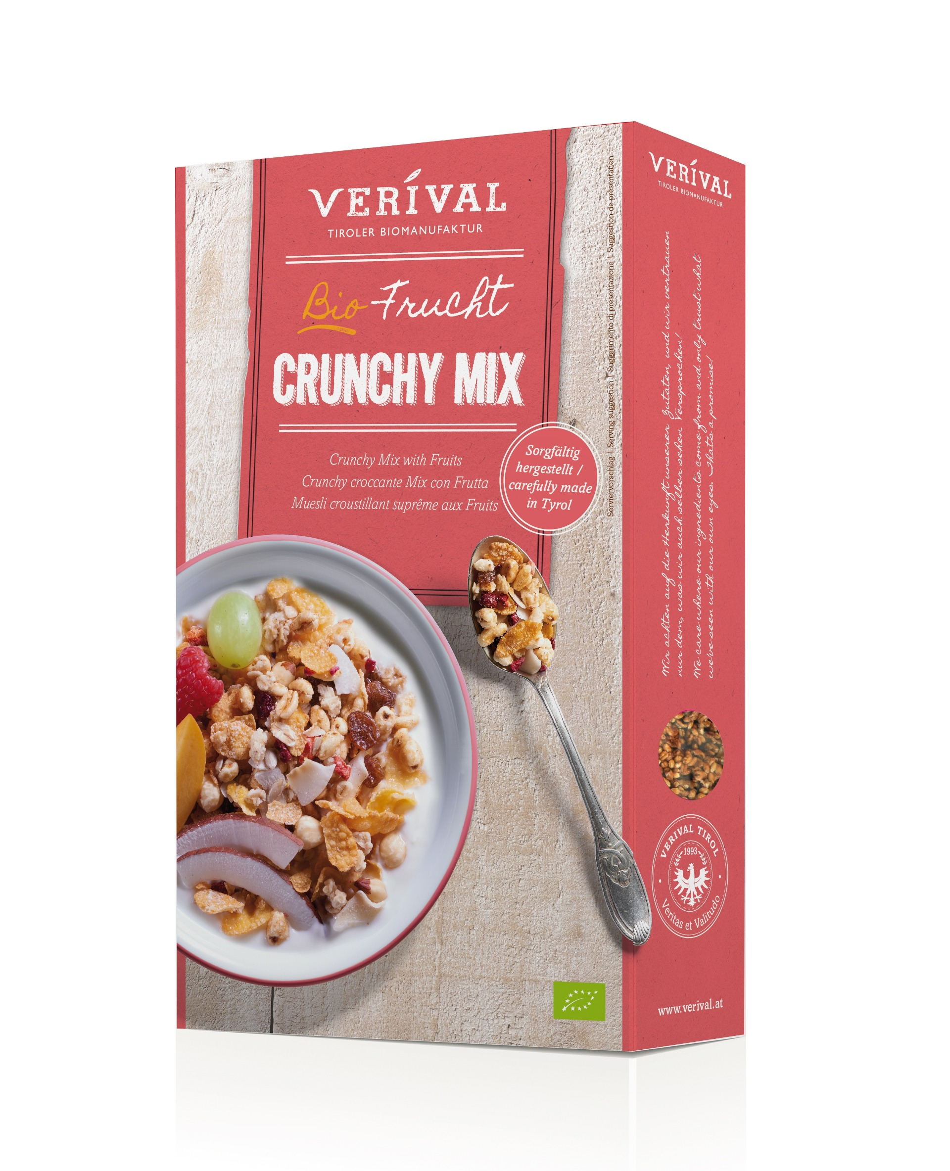 [Verival費里歐] 草莓穀物麥片 (300g/包)