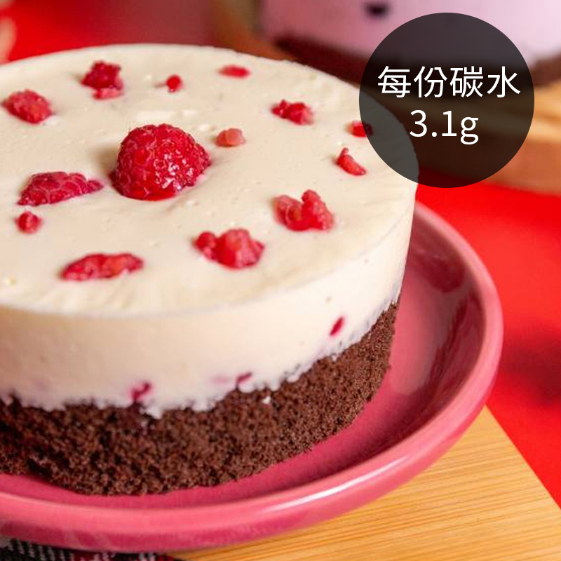 [甜野新星] 生酮覆盆莓巧克力蛋糕- 4吋(250g/入)