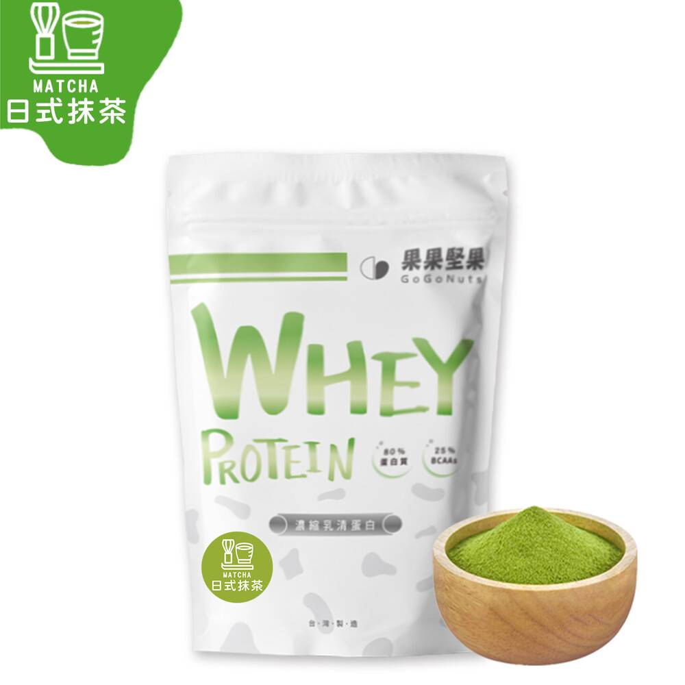 [VIP獨享] 果果堅果 乳清蛋白-(500克/袋)日式抹茶
